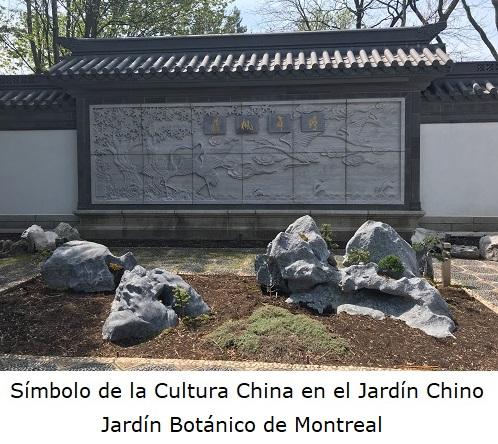 Jardin Chino 1